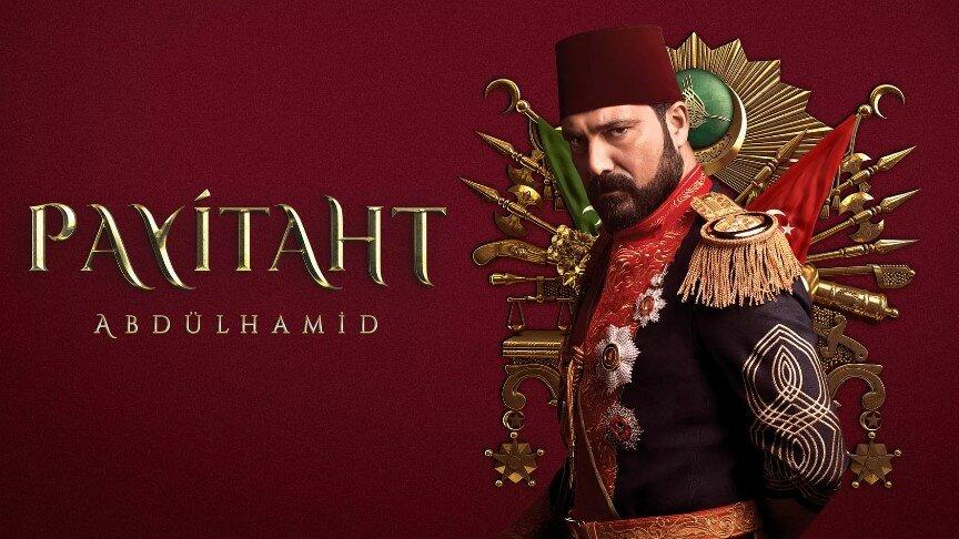 сериал «Права на престол Абдулхамид»
