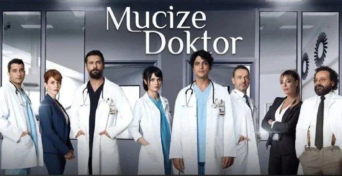 сериал «Чудесный доктор»