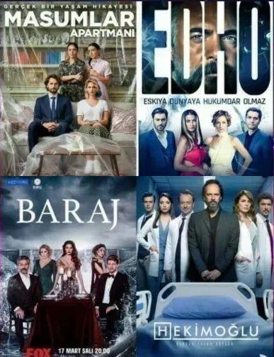 Рейтинг турецких сериалов за вторник