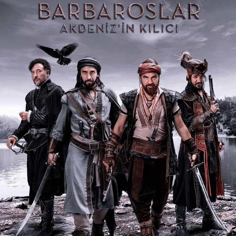 """сериал """"Барбароссы: Меч Средиземного моря"""""""